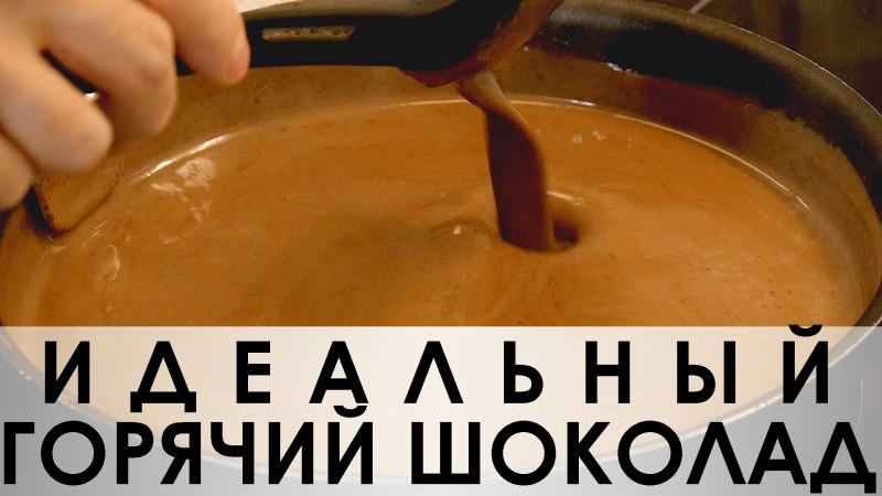 Кофе, рецепты с фото на RussianFood.com: 1026 рецептов