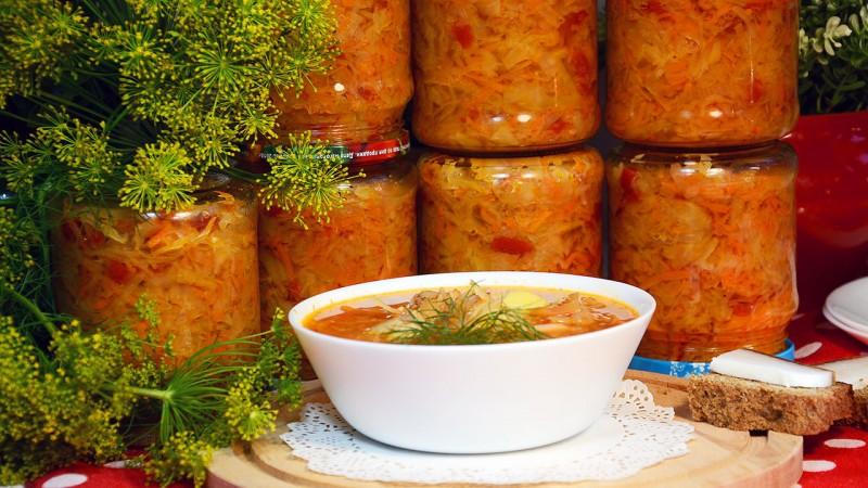 заготовки для щей на зиму рецепты с фото